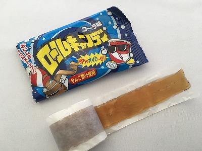 キャンディ・キャンディの画像 p1_27